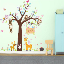ZOOYOO Cartoon Cute Deer Animals Kids Wall Sticker For Children Room