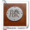 laser cutting decorative metal letters with mirror polishing
