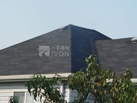 China Building materials factory waterproofing roofing shingles price bitumen roof