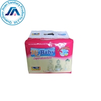 Hot sale new design disposable sleepy baby diaper