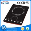 Simple Easy Use Household Induction Cooker