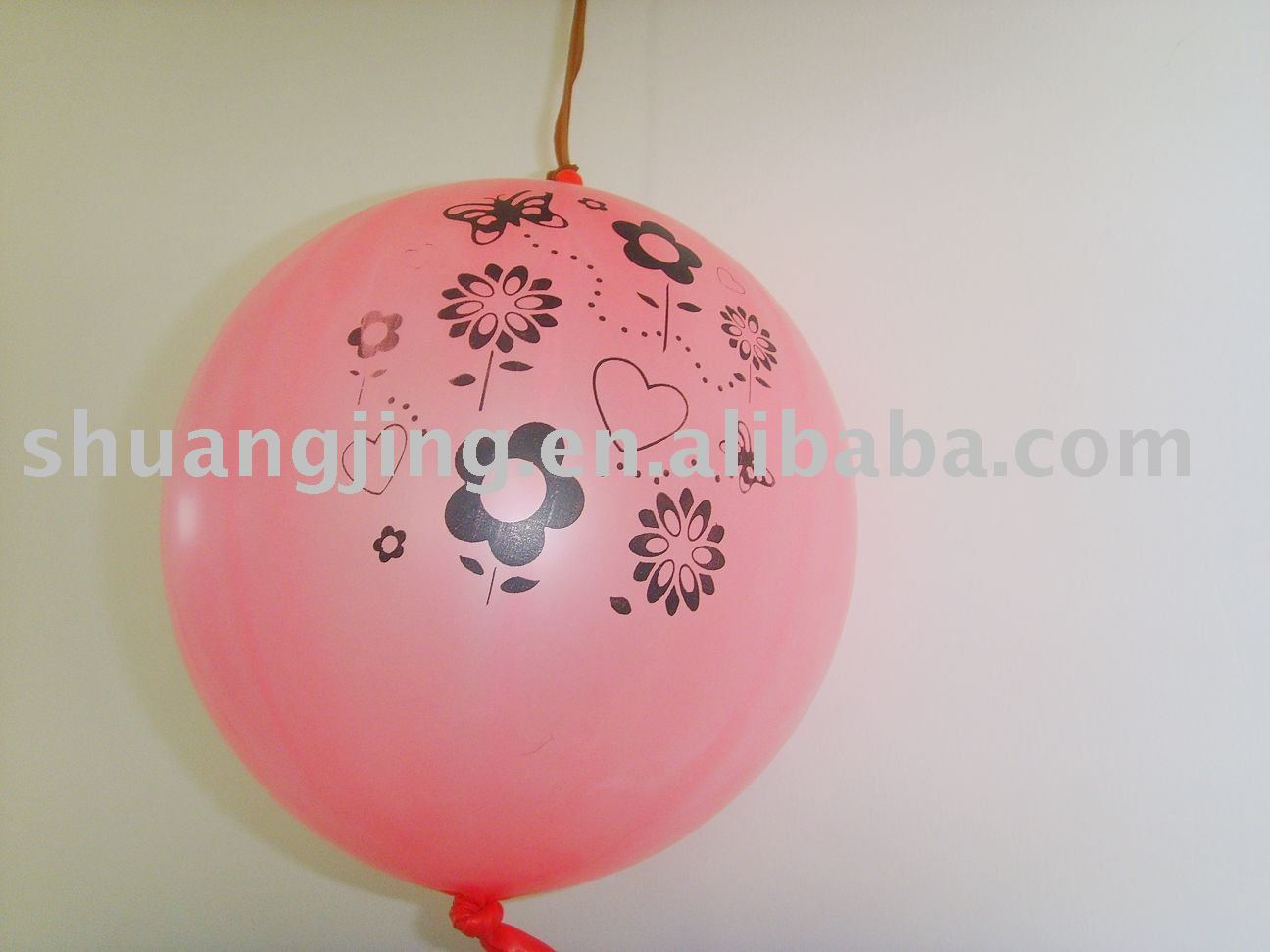 punchball balloon celebration