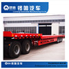 20ft 40ft 3 Axle Flatbed Semi