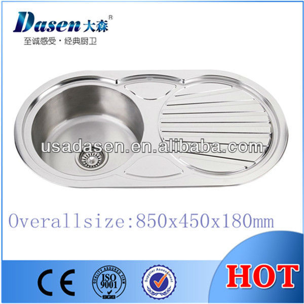 DS8545A Industrial wash stainless steel basin OEM For Elkay
