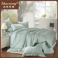 king size pure 100% cotton bedding set /bed sheet/duvet cover