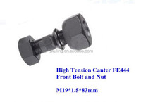 High Tension Canter FE444 Front wheel Bolt and Nut 10.9grade hub bolt
