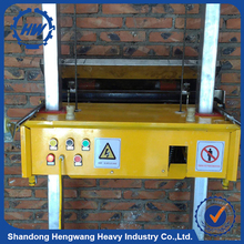 Wall building tool / cement plastering machine for wall