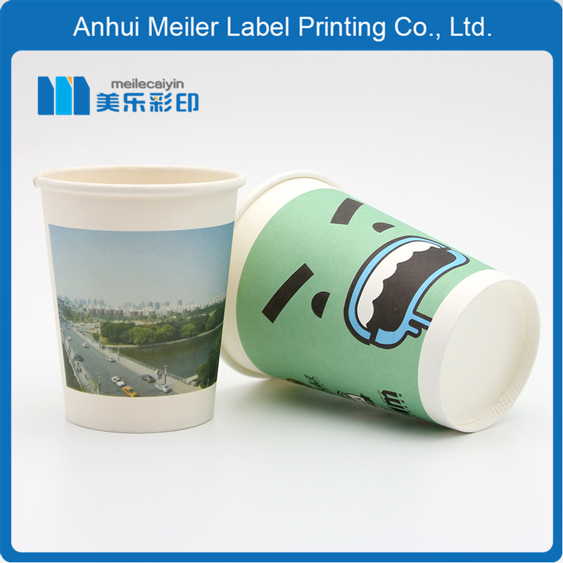 Attractive Design Printed Paper Coffee Cup in China wholesale market