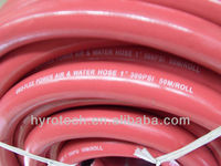Cheaper black smooth rubber air&water hose