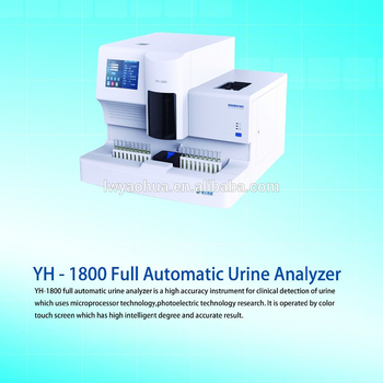 YH-1800 Full Automatic all-in-one dry chemical and sediment urine analyzer