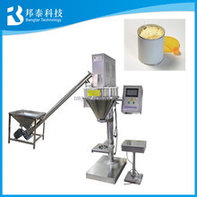 Semi auto dry chemical powder filling machine/dry spice powder filling machines