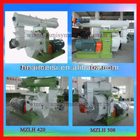 cocoa tree pellet mill for sale( 0086-13721419972)