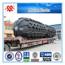 CHINA Small Medium Large Ship Pneumatic Protect Type Marine Fender/Bumper