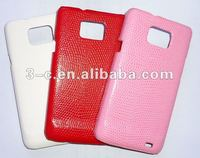 designed leather case For Samsung i9000 Galaxy S