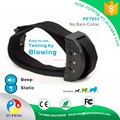 Dog No Bark Collar - No Harm Pet Dog Shock Control Training Collar - 7 Sensitivity Adjustable Levels barking collar for dogs