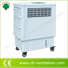 2014 Best selling Floor Standing air condition machine