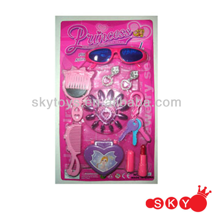 Little Girl Cosmetic Set Princess Toys Beauty Set Toy Set For Girls Princess!Beauty Princess Toy