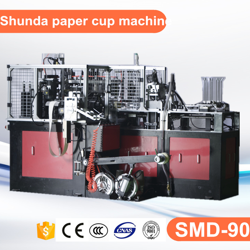 Shunda Automatic High Speed Paper Cup Forming Machine,paper cup forming machine