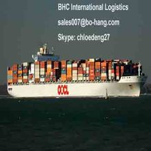 bulk charter ocean freight from China by sea, FCL, LCL - Skype:bhc-shipping002