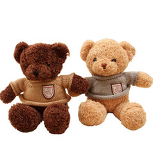 High quality christmas birthday gift teddy bear plush toys