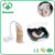 CE&FDA Approved high quality portable mini BTE hearing aid audiphone for sale