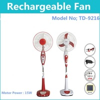 High quality 16 inch rechargeable fan with cheap price
