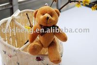soft teddy bear keychain