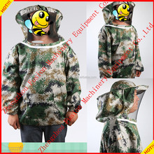 MADE IN CHINA Professinal Kids Beekeeping Suit/child beekeeping suit