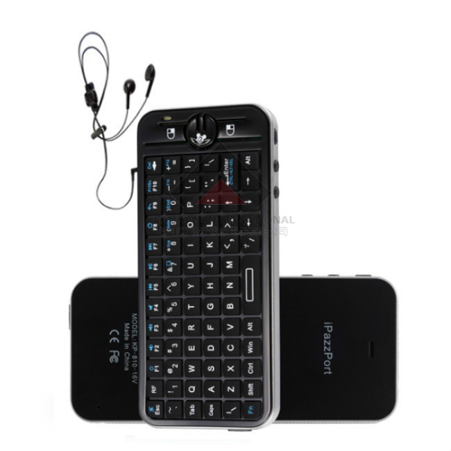 Air Mouse Remote Control Multimedia Gyroscope Keyboard With Voice Function