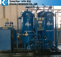 China supplier PSA oxygen making machine