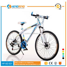 26''X17'' chinese full suspension best prices mountain bike