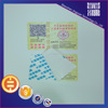 Supply qr code label paper adhesive sticker hologram sticker printing