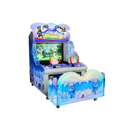 coin operated kids amusement water jet machines video game