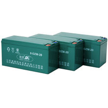 Hot sell 16v20ah sealed lead acid battery 8-DZM-20 electric power accumulator