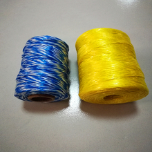 agriculture PP PE packaging baler twine/taian/nylon yarn rope