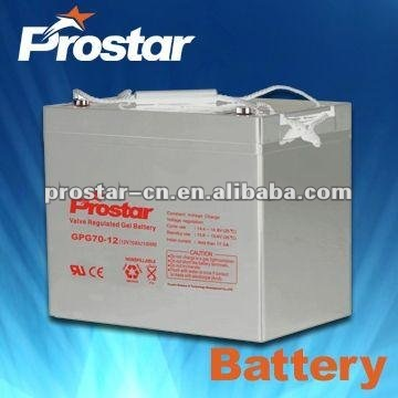 best rechargeable sealed lead acid battery 12v 70ah