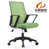 817 ergonomic mesh office chair back support BIFMA passed chair