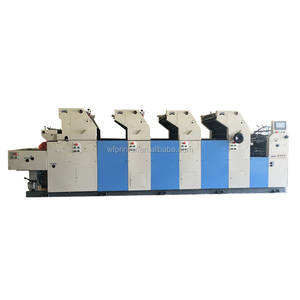 4 color computer direct offset printing press machine price
