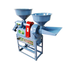 Wholesale small multi-function rice mill combined with grinder machine