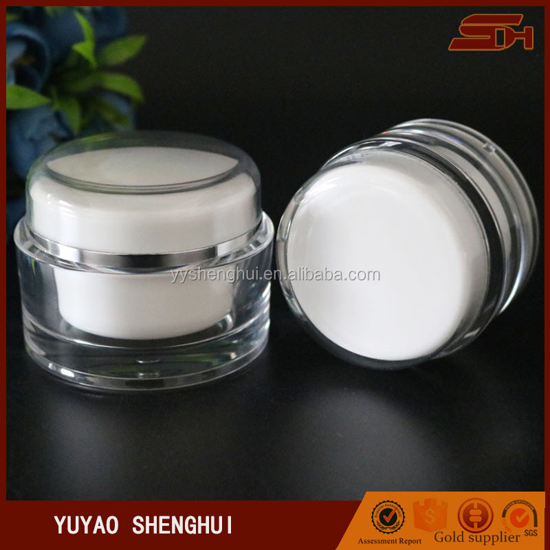 2016 fast selling cosmetic plastic containers jar