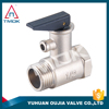 TMOK Control Devices TK Series Brass Safety Valve 7KG/150psi set pressure 1/2'' G thread