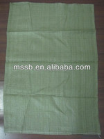 free sample green cheap pp plain woven sack bag factory supplier for Chicken feed animal feed