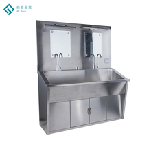 Hospital Public 304 Stainless Steel Surgical Scrub Sink