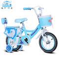 cycling manufacture in china,mini bmx bicycle for children and kids online sell