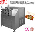 Direct food processing manufacture homogenizer machinery for medicine