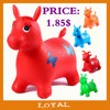 Multicolor PVC Dog Jumping Animal Toy