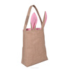 Wholesale Pink color Easter bunny bag.