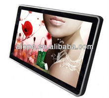 20 Inch All In One LCD Touch Video Display