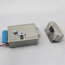 D88A/S Stainless steel electric door lock switch