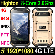 Cheapest Android 7.0 Octa-core 13Mpxls Camera 4GB Ram 64GB ROM NFC 4G LTE 5 Inch Rugged Terminal Mobile Phone IP68